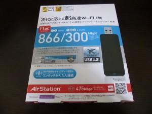 無線LAN子機 WI-U3-866D 箱