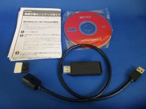 無線LAN子機 WI-U3-866D 付属品